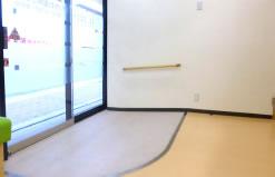 入り口スロープ